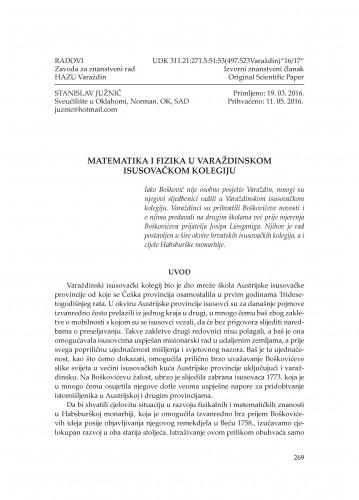 Matematika i fizika u Varaždinskom isusovačkom kolegiju