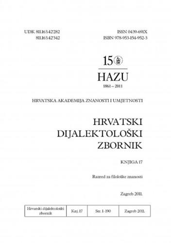 Knj. 17(2011) : Hrvatski dijalektološki zbornik