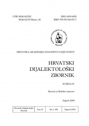 Knj. 15(2009)   . : Hrvatski dijalektološki zbornik
