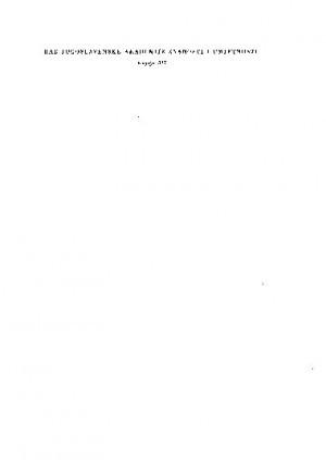 Knj. 8(1959) : RAD