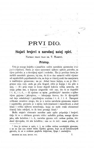 Stajaći brojevi u narodnoj našoj epici / T. Maretić