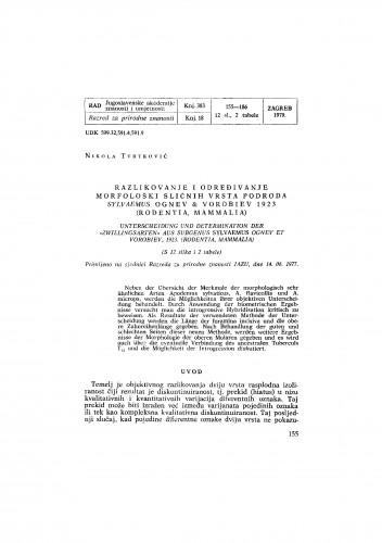 Razlikovanje i određivanje morfološki sličnih vrsta podroda Sylvaemus Ognev & Vorobiev 1923. (Rodentia, Mammalia)