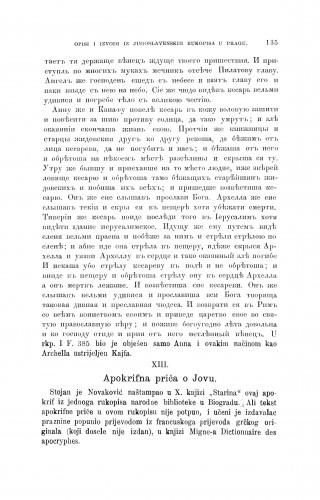 Apokrifna priča o Jovu : [opisi i izvodi iz nekoliko jugoslavenskih rukopisa u Pragu] / Jiři Polívka