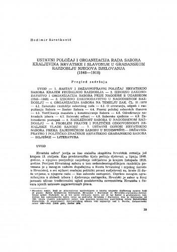 Ustavni položaj i organizacija rada Sabora kraljevina Hrvatske i Dalmacije u građanskom razdoblju njegova djelovanja (1848-1918)