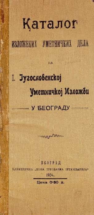 Katalog izložbenih umetničkih dela na I. Jugoslovenskoj Umetničkoj Izložbi