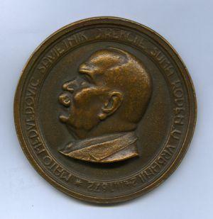 Mato Medvedović