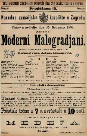 Moderni Malogradjani Igrokaz u 5 činah