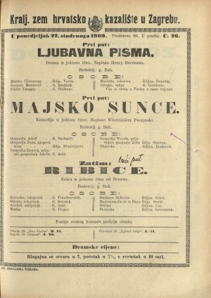 Ljubavna pisma ; Majsko sunce ; Ribice Drama u jednom činu ; Komedija u jednom činu ; Satira u jednom činu