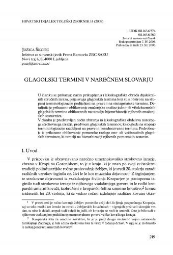 Glagolski termini v narečnem slovarju / Jožica Škofic