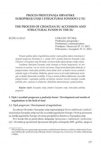 Proces pristupanja Hrvatske Europskoj uniji i strukturni fondovi u EU : Civitas Crisiensis