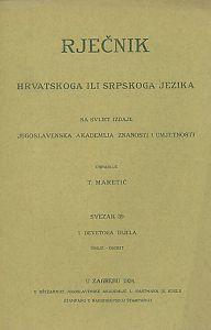 Sv. 39 : ondje-osobit : Rječnik hrvatskoga ili srpskoga jezika