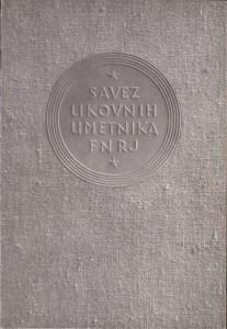 Razstava sodobnega jugoslovanskega kiparstva Zveze upodabljajočih umetnikov FLR Jugoslavije