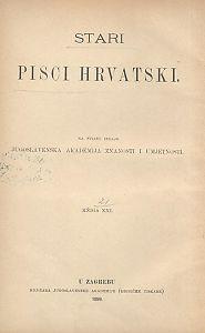 Djela Dominka Zlatarića : Stari pisci hrvatski