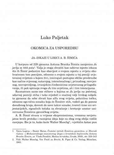 Okomica za usporedbu : Forum : mjesečnik Razreda za književnost Hrvatske akademije znanosti i umjetnosti.