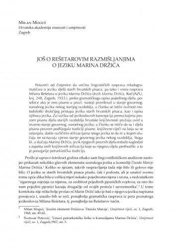Još o Rešetarovim razmišljanjima o jeziku Marina Držića