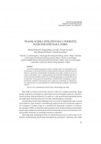 Translacijska istraživanja u području radioterapije raka dojke