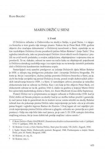 Marin Držić u Sieni