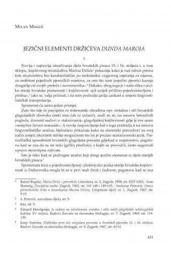 Jezični elementi Držićeva Dunda Maroja