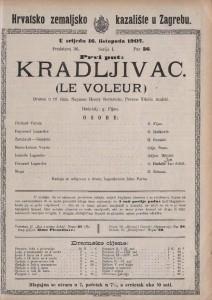 Kradljivac drama u tri čina  =  Le voleur
