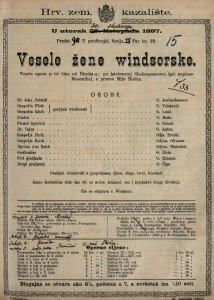 Vesele žene windsorske vesela opera u tri čina / od Nicolai-a
