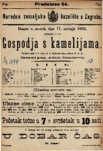 Gospodja s kamelijama Žalostna igra u 5 čina / od A. Dumas-a sina