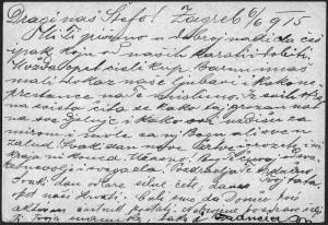 Dopisnica za bojnu poštu (verso) - obitelj Hribar sinu Stjepanu Hribaru