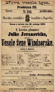 Vesele žene Windsorske vesela igra u 5 činah / napisao W. Shakespeare