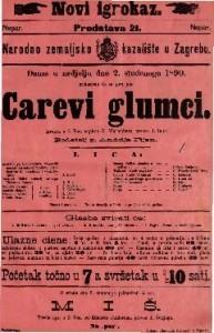 Carevi glumci Igrokaz u 3 čina / napisao K. Wartenburg
