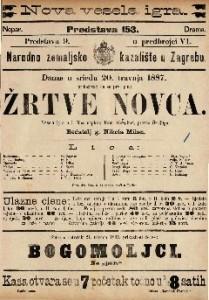 Žrtve novca Vesela igra u 3 čina / napisao Edm. Gondinet