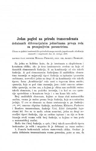 Jedan pogled na prirodu transcendenata definisanih diferencijalnim jednačinama prvoga reda sa promjenjivim parametrima