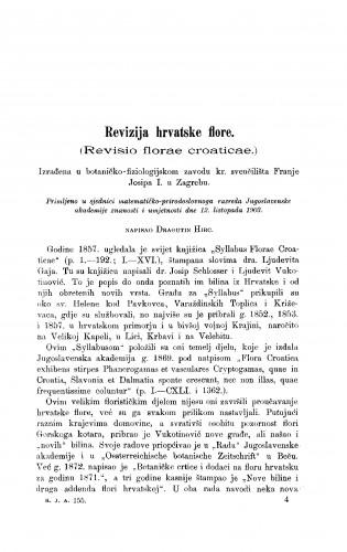Revizija hrvatske flore
