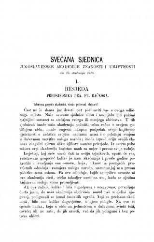 Svečana sjednica Jugoslavenske akademije znanosti i umjetnosti dne 25. studenoga 1875. : RAD