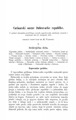 Carinski sustav Dubrovačke republike