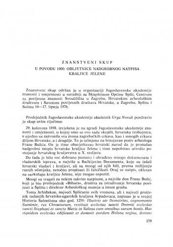 Znanstveni skup u povodu 1000. obljetnice nadgrobnog natpisa kraljice Jelene : [zasjedanja Skupštine Akademije]