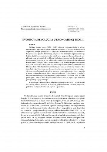 Jevonsova revolucija u ekonomskoj teoriji