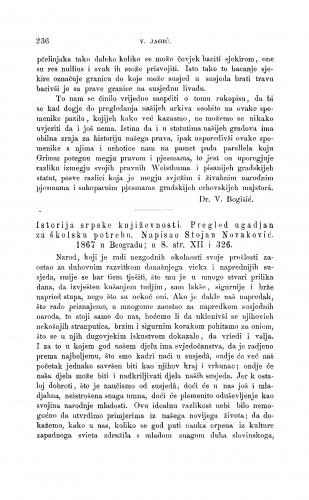 Istorija srpske književnosti. Pregled ugadjan za školsku potrebu. Napisao Stojan Novaković. 1867. u Beogradu : [književna obznana] : RAD