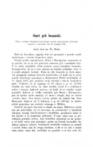Stari grb bosanski