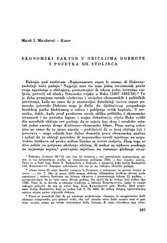 Ekonomski faktor u običajima dobrote s početka XIX stoljeća / M. J. Milošević