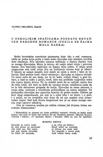 O nekolikim inačicama poznate hrvatske romance