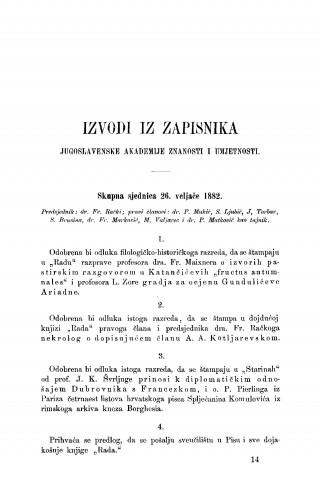 Izvodi iz zapisnika Jugoslavenske akademije znanosti i umjetnosti [1882]