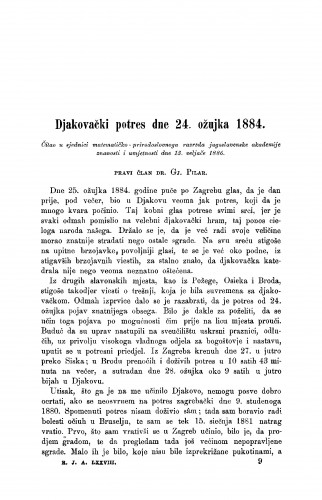 Djakovački potres dne 24. ožujka 1884.