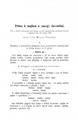 Prinos k naglasu u (novoj) slovenštini