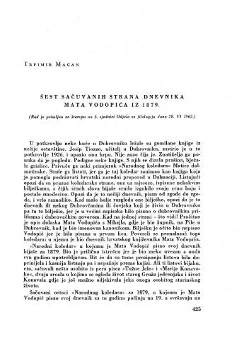 Šest sačuvanih strana Dnevnika Mata Vodopića iz 1879. / Trpimir Macan