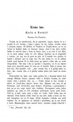 Krsno ime : (Kola u Bosni.) / I. Šajnović