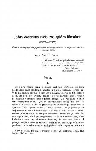 Jedan decenium naše zoologičke literature : (1867-1877) : RAD