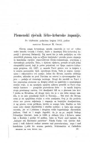 Plemenski rječnik ličko-krbavske županije : po službenim podacima krajem 1915. godine / R. M. Grujić