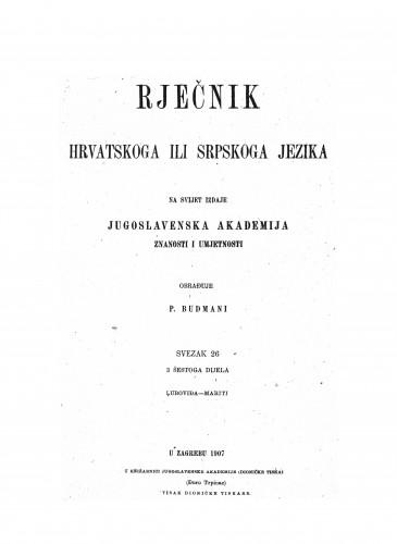 Sv. 26 : Luboviđa-mariti : Rječnik hrvatskoga ili srpskoga jezika