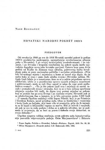 Hrvatski narodni pokret 1903/4.