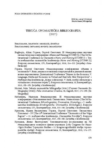 Tekuća onomastička bibliografija (2017.) / Joža Horvat