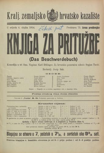 Knjiga za pritužbe : Komedija u tri čina  =  Das Beschwerdebuch